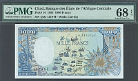 Chad, P-10, 1985 1,000 Francs, Q.01 131844, Superb GemCU, PMG68-EPQ