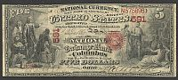 Columbus, Ohio, 1865 Original $5, Charter #591, The National Exchange Bank