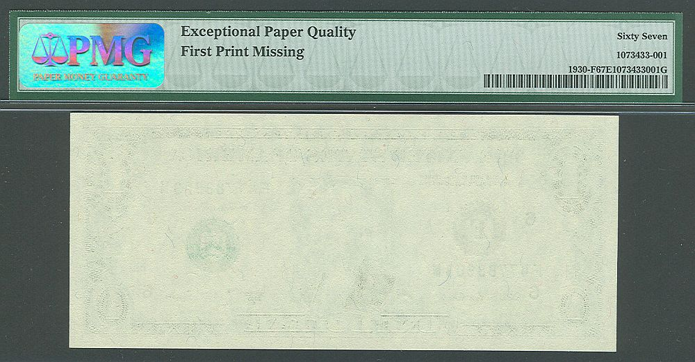 Fr.1930-F, 2003-A $1 FRN, Missing Back (1st) Printing Error, Superb GemCU, PMG-67
