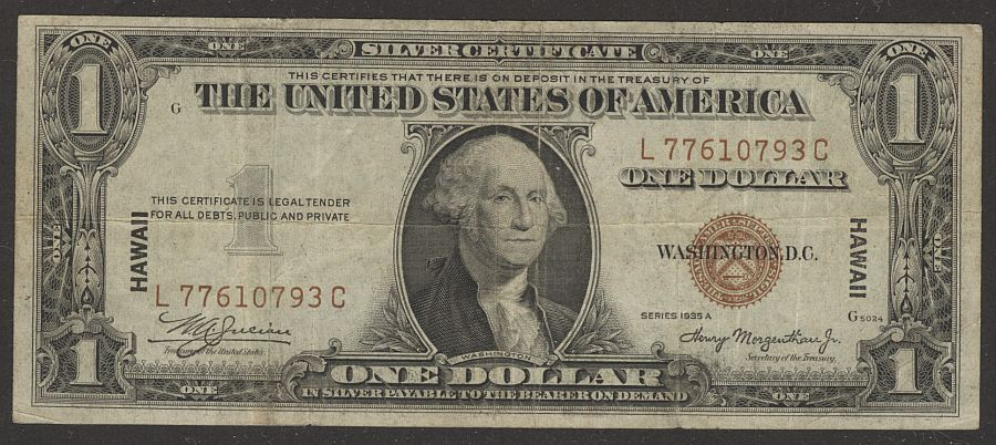 1935A Hawaii $1 Silver Certificate VF