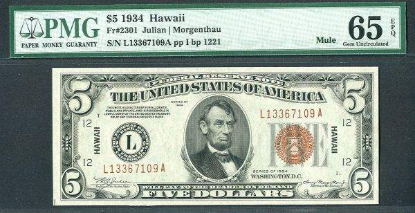 Fr.2301, 1934 $5 Hawaii Federal Reserve Note (Mule) GEM CU, PMG-65 EPQ
