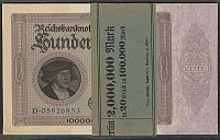 Germany, P-83a, Feb 1, 1923 100,000 Mark, 2 Million Mark Pack(200).jpg