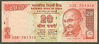 India, New Issue, 2013 Twenty Rupees, GemCU