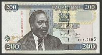 Kenya, 2010 Bank of Kenya 200 Shillings, GemCU