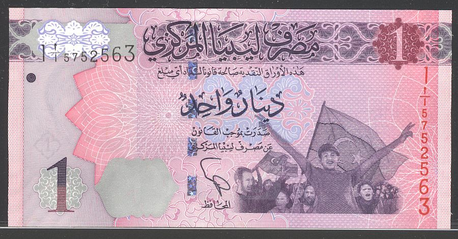 Libya, One Dinar, 2013 New Series, GemCU