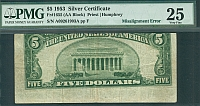 Misalignment Error Note, 1953 $5 Silver Certificate, Fr.1655, A09261993A, VF, PMG-25