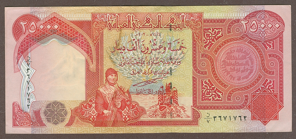 terkini exchange iraq dinars mohammeds banknotes iraq new dinar coin