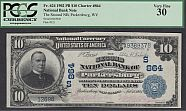 The Second National Bank of Parkersburg, West Virginia, Charter #864, 1902 Plain Back $10, 12696, PCGS Very Fine-30