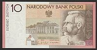 Poland - 2008 10Z, 90th Anniversary Independence Commemorative Note