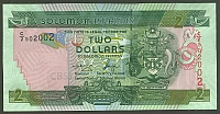 Soloman Islands, P-25 [2004] $2, Gem CU