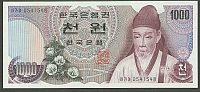 South Korea, P-44, 1000 Won, [1975] Gem CU