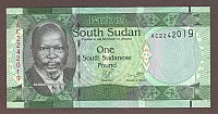 South Sudan One Pound Note