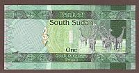 South Sudan, One Pound, 2011(b)(200).jpg