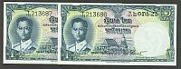 Thailand, P-74d, 1 Baht, ND (1955) GemCU - 2 Consecutive Notes