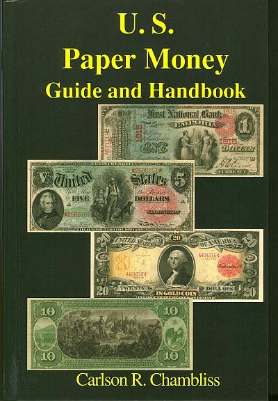 paper money prices